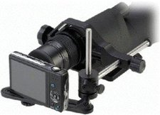 Pentax Adapter UA-1