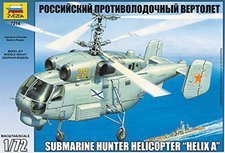 Sirius Kamov Ka-27 Submarine Hunter (7214)
