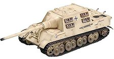 Easy Model Jagdtiger (P) Germany 1944 WWII (736116)