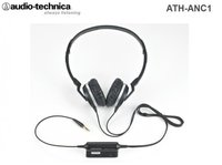 Audio Technica ATHANC1