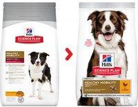 Hills Canine Healthy Mobility Medium (12 kg)