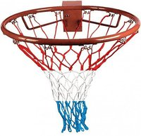 John Sport Basketballring