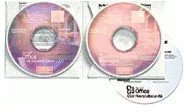 Microsoft Office 2003 Small Business Edition SP2 OEM (DE)