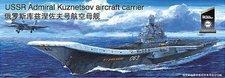Trumpeter Russischer Flugzeugträger Kuznetsov (05713)