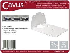 Cavus Wandhalterung für Sonos Connect:Amp (SN120W)