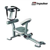 Impulse Fitness IT7004