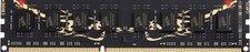 G.E.I.L. Black Dragon 8GB Kit DDR3 PC3-12800 CL11 (GD38GB1600C11DC)