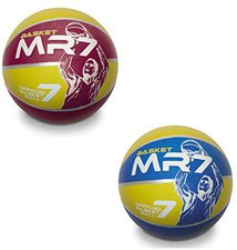 Mondo Basketball MR7