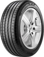 Pirelli Cinturato P7 BLUE 215/50 R17 95W