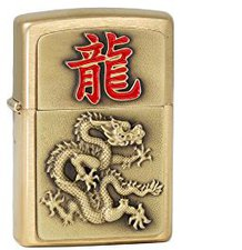 Zippo Year of the Dragon