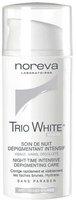 Dermatica Trio White Nachtpflege (30 ml)