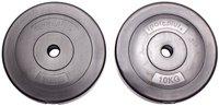 SportPlus 20 kg Hantelscheiben-Set