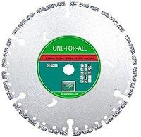 Heller Diamant-Trennscheibe Eco Cut Universal Durchmesser 230 mm