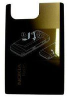 Nokia N97 mini Akkufachdeckel