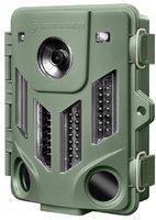 Bresser 120° Überwachungskamera