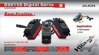 Align Digitalservo DS615S (HSD61502)