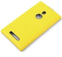 Katinkas Hybrid Cover Fiber Schwarz/Gelb (Nokia Lumia 925)