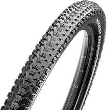 Maxxis Ardent 27,5 x 2,25 (56-584)