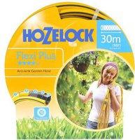 Hozelock 7530