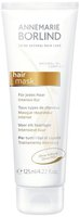 Annemarie Börlind Hair Mask (125 ml)