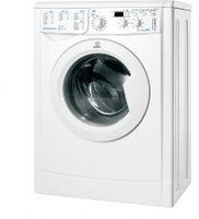Indesit IWSND 61253 C ECO EU
