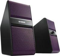 Yamaha NX-50 violett