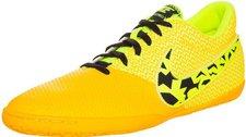 Nike FC247 Elastico Pro III IC