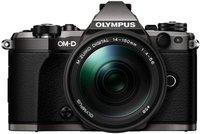 Olympus OM-D E-M5 Mark ll Limited Edition Kit 14-150 mm