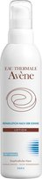 Avène Repair Lotion (200 ml)