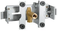 Grohe Rapid Pro Halterung (39035000)
