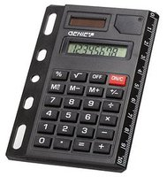 Genie Einlagenrechner 325