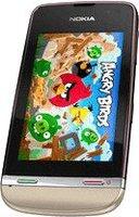 Nokia Asha 311 Sandweiß ohne Vertrag