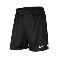 Nike Dri-Fit Knit II Shorts