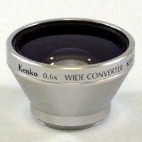 Kenko KDV-0628