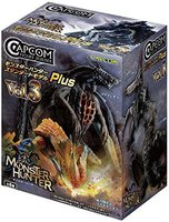 Capcom Monster Hunter Vol.3