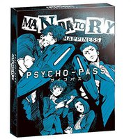 Psycho-Pass: Mandatory Happiness - Limited Edition (PS4)