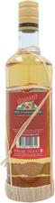 Rum Coruba Jamaica 0,7l 74%