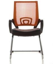 HJH Office Visto Net schwarz/orange