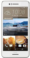 HTC Desire 728 white ohne Vertrag