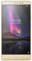 Lenovo Phab 2 Pro champagne gold ohne Vertrag