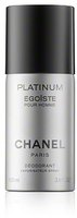 Chanel Platinum Égoiste Deodorant Spray (100 ml)