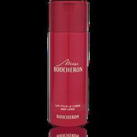 Boucheron Miss Boucheron Body Lotion (200 ml)
