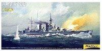 Heller Joustra HMS Hood (81081)