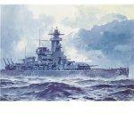 Heller Joustra Admiral Graf Spee (81046)