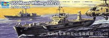 Trumpeter USS Mount Whitney LCC-20 (5718)