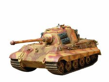 Tamiya Sd.Kfz. 182 Panzer VI Königstiger (35164)