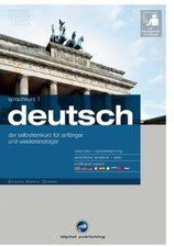 Digital Publishing Interaktive Sprachreise 12: Deutsch Teil 1 (Win) (Multi)