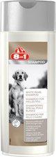 Tetra 8in1 Shampoo für helles Fell (250 ml)