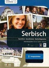 Strokes Serbisch 2 Fortgeschrittene Version 5 (Win/Mac) (DE)