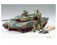 Tamiya JGSDF Type 90 Panzer (35260)